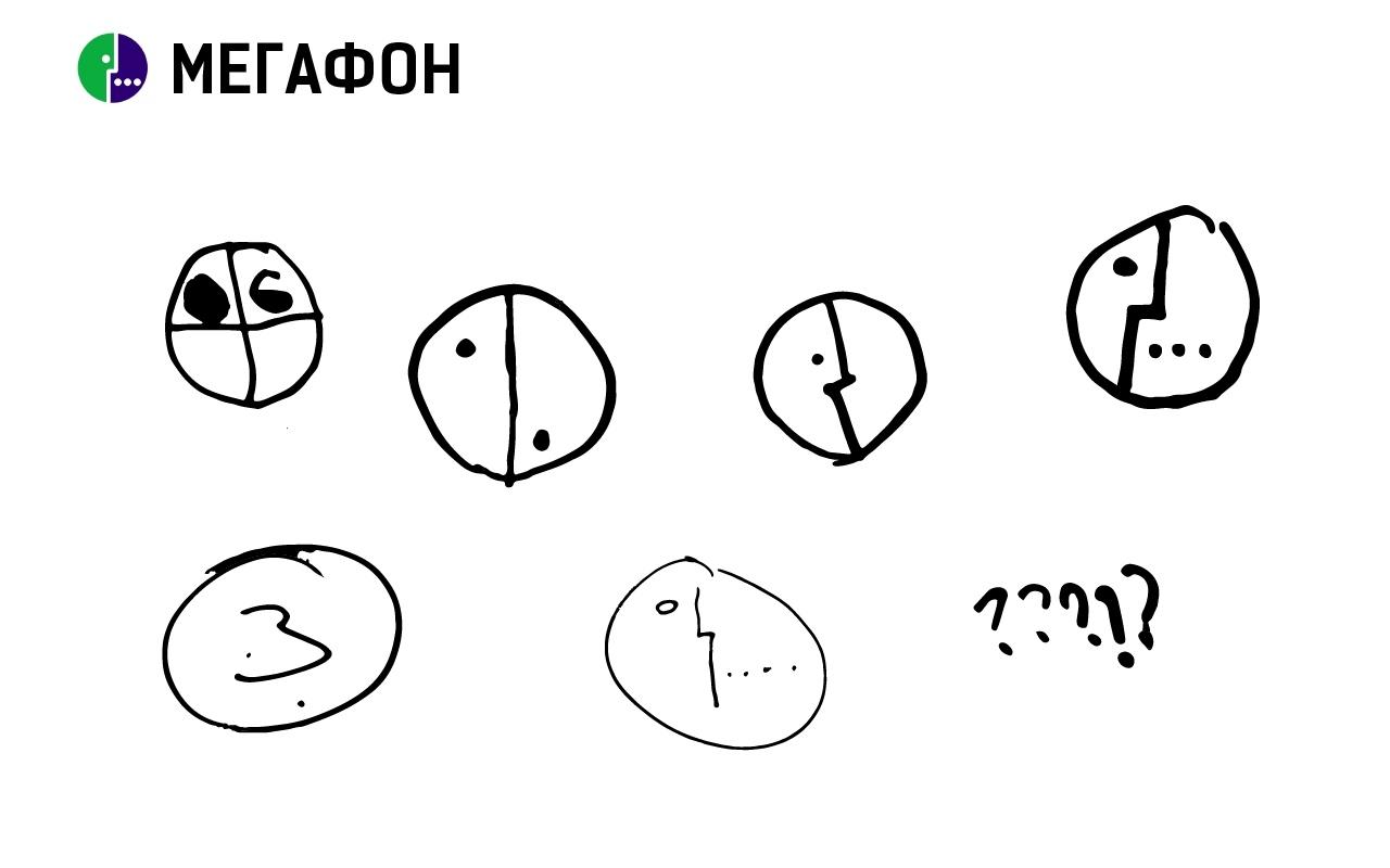 Эксперимент: прохожие рисуют известные логотипы по памяти - 7