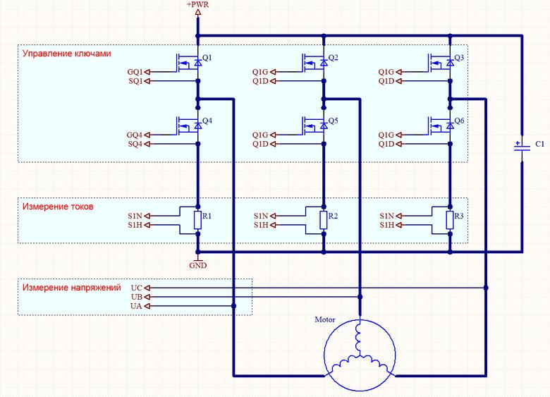 Открытый проект модуля управления электрическими моторами. Начало - 2