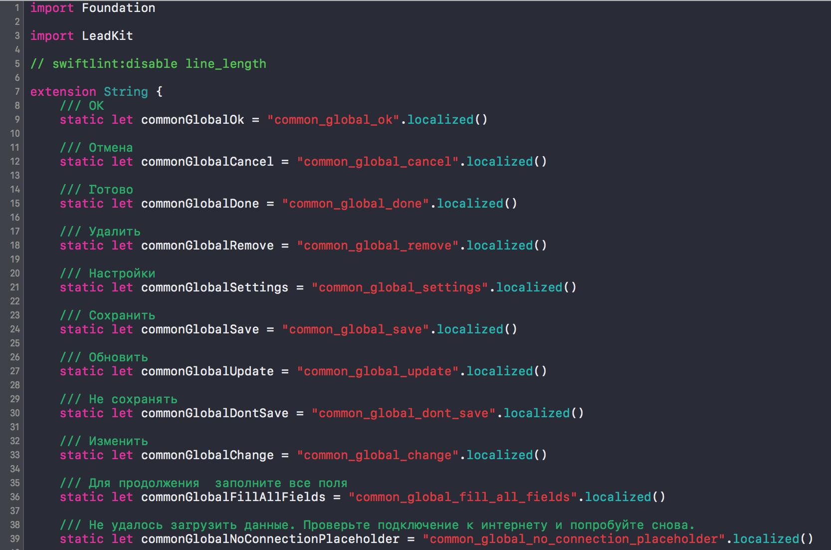 Упрощение локализации в iOS - 4