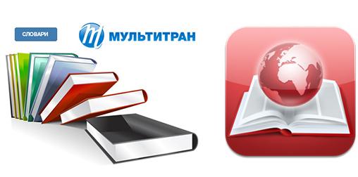 14 полезных сервисов и приложений для изучения английского - 1