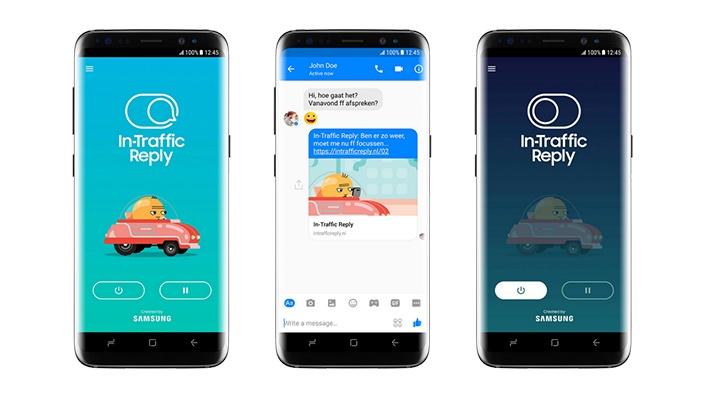 Samsung готовит приложение In-Traffic Reply для смартфонов с Android, предназначенное для водителей