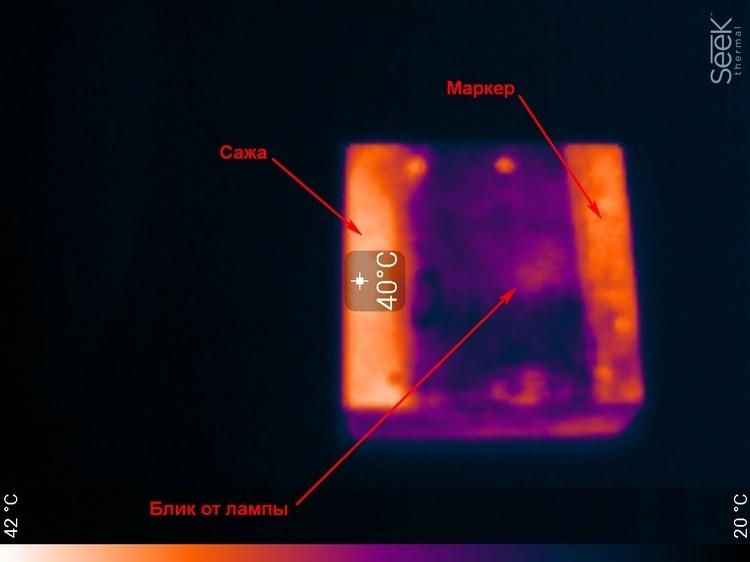 Seek Thermal Pro vs Seek Thermal. Стоит ли оно того? - 35