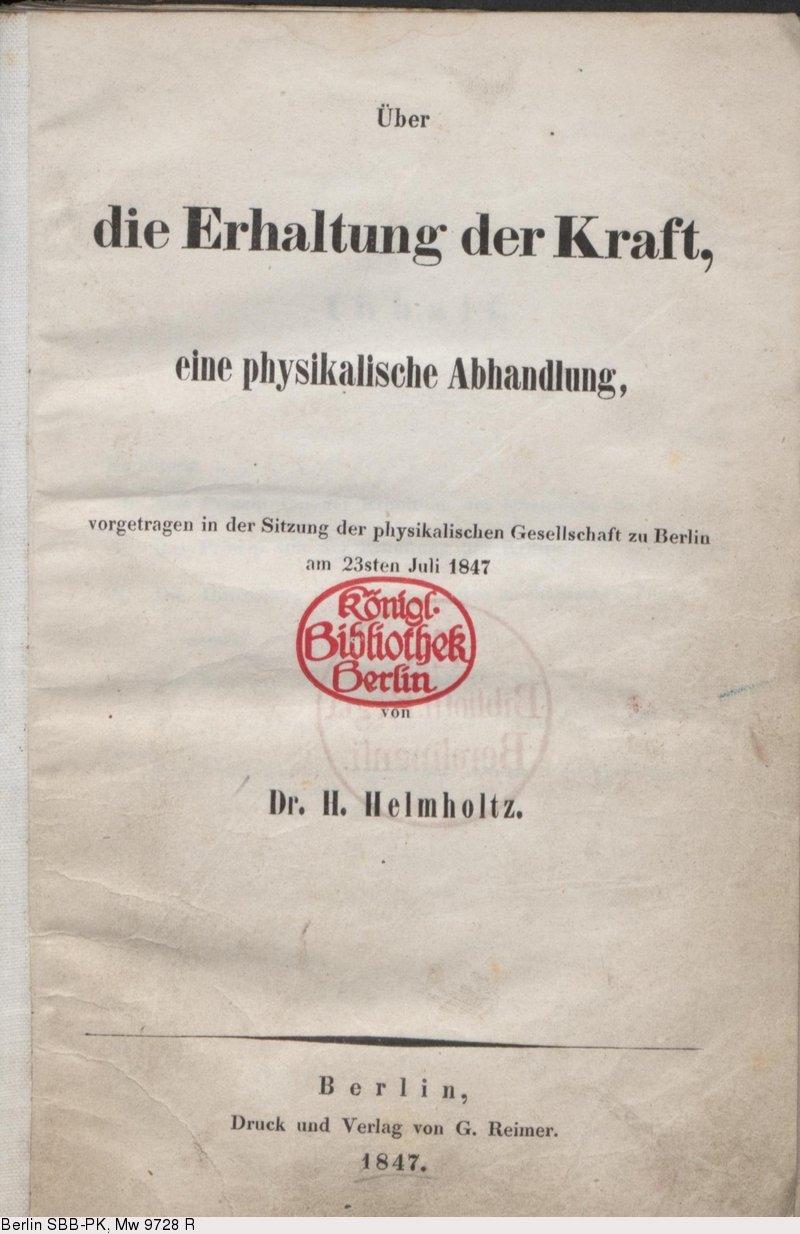Личность и звук: Герман Людвиг Гельмгольц – от фундаментальной физики до физиологии слуха и психоакустики - 2
