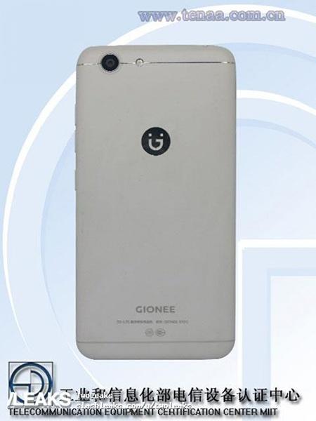 Gionee S10C
