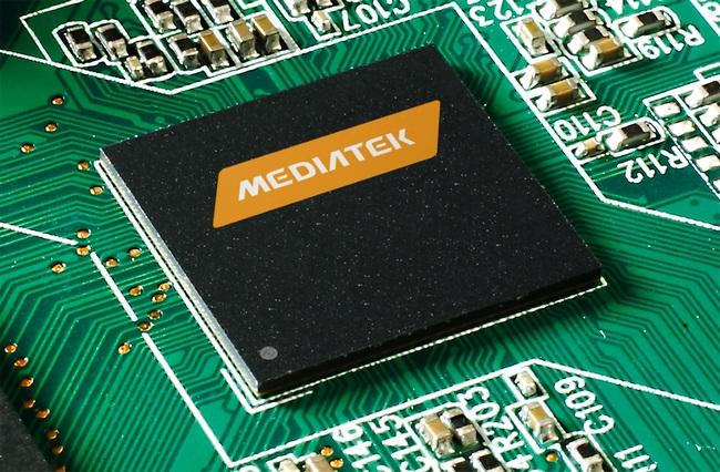 Операционная прибыль MediaTek снизилась примерно на 70%