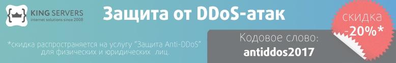 Разработчики Debian публикуют отчет о подготовке «Stretch» и отключают поддержку FTP на своих серверах - 3