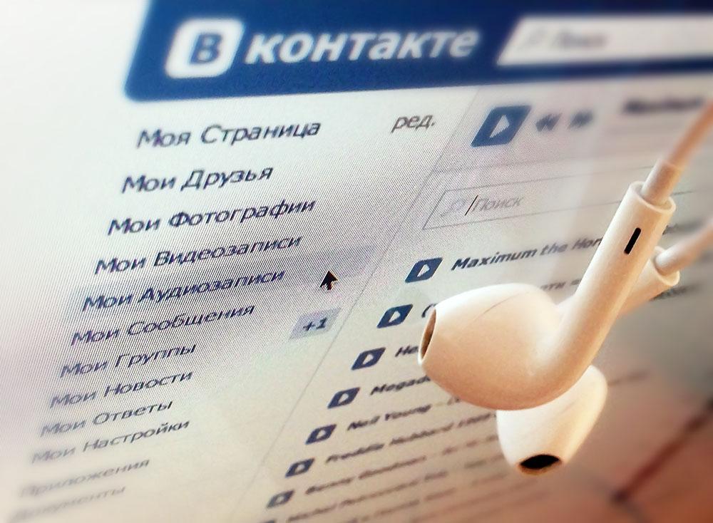 Российские социальные сети вводят платную подписку на музыку - 1