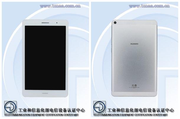 Восьмидюймовый планшет Huawei замечен в базе данных TENAA