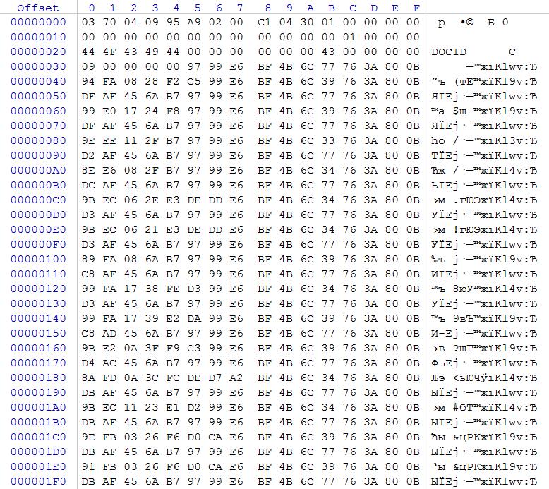 Восстановление файлов после трояна-шифровальщика - 2