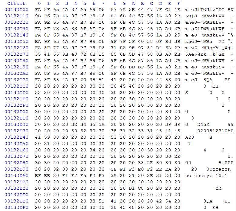 Восстановление файлов после трояна-шифровальщика - 3