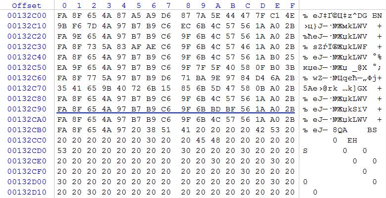 Восстановление файлов после трояна-шифровальщика - 5