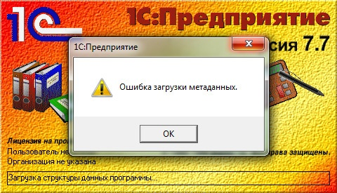Восстановление файлов после трояна-шифровальщика - 1