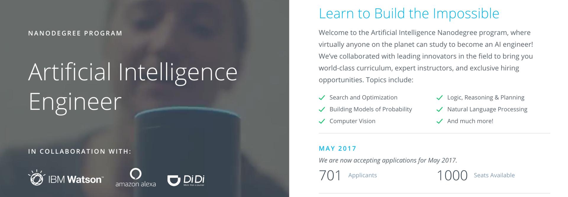 Где поучиться робототехнике онлайн? - 1