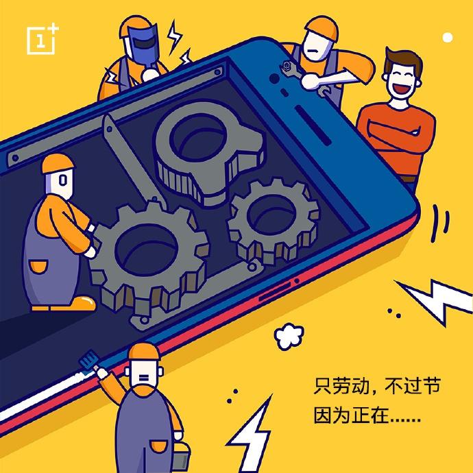 Глава OnePlus подтвердил, что компания работает над крупным проектом