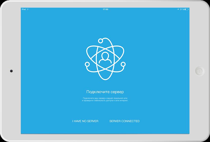 iRidium lite: многофункциональное приложение для инсталляторов домашней автоматизации в эпоху Интернета вещей - 12
