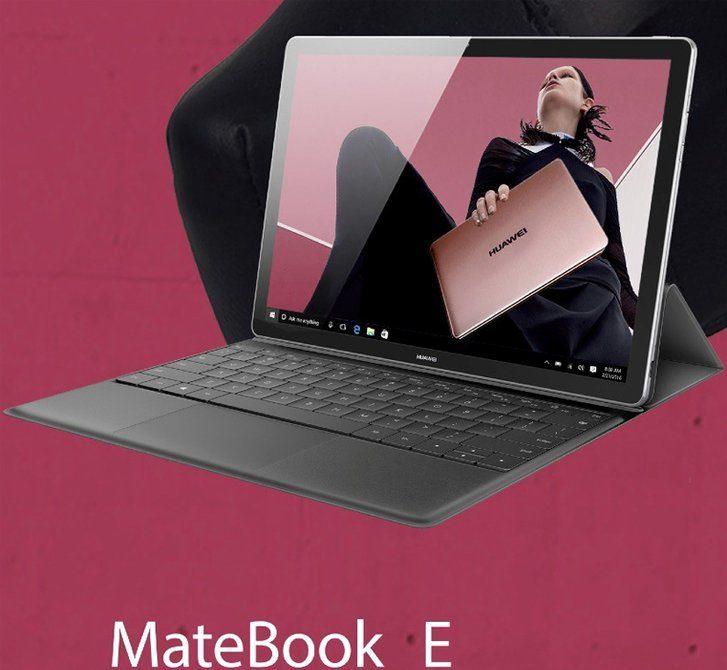 Huawei представит новый ноутбук с Windows 10 в этом месяце