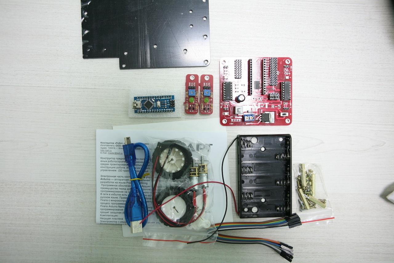 Подборка детских электронных конструкторов для первых опытов - 18