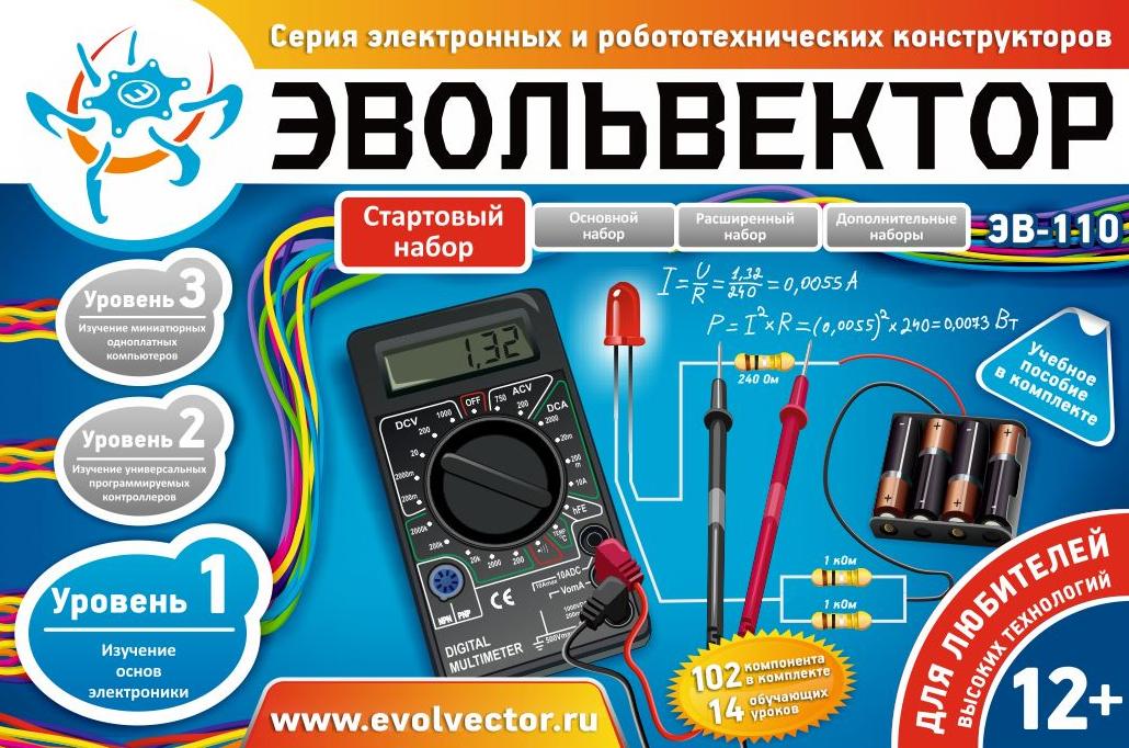 Подборка детских электронных конструкторов для первых опытов - 20