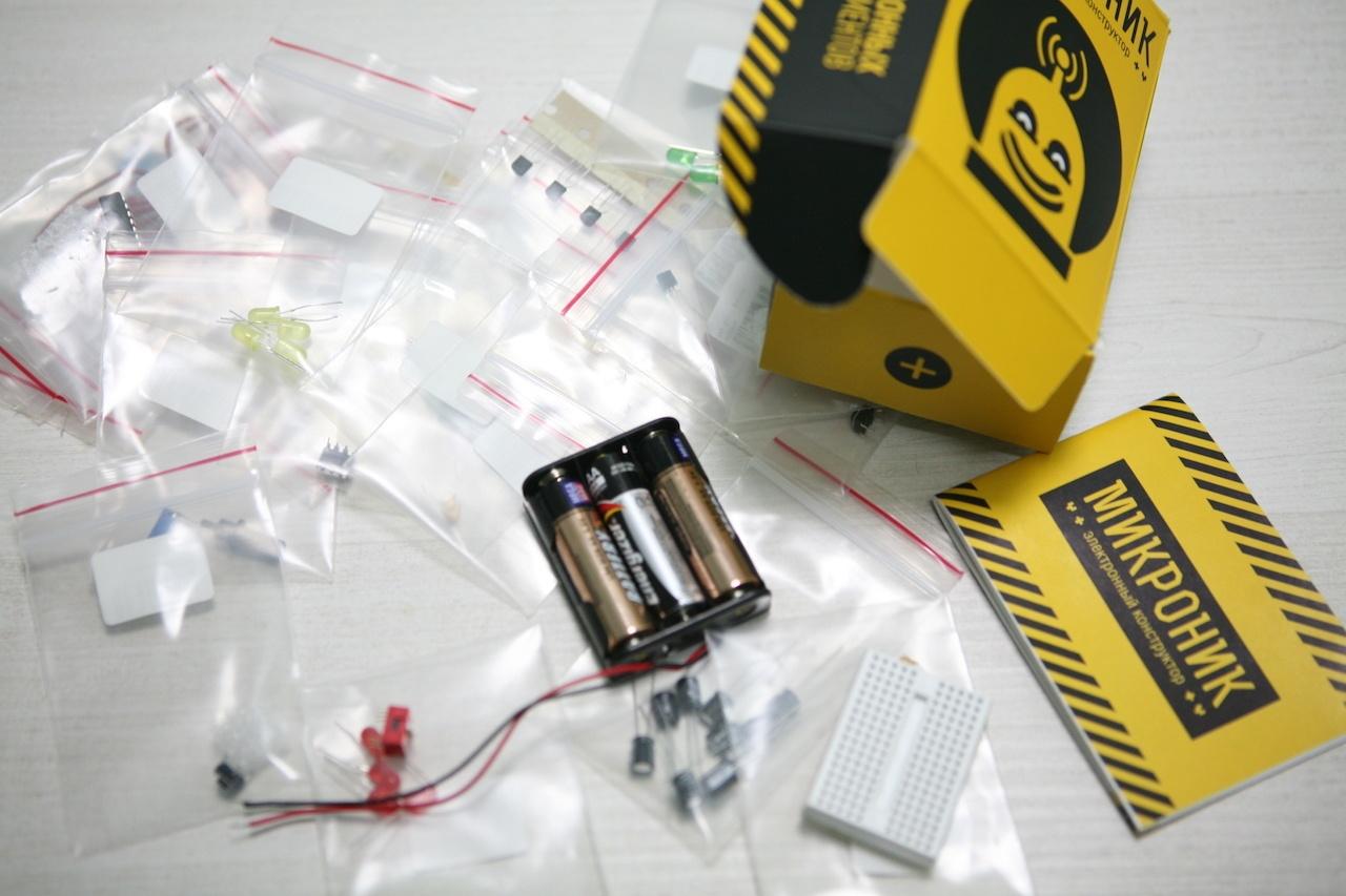 Подборка детских электронных конструкторов для первых опытов - 8