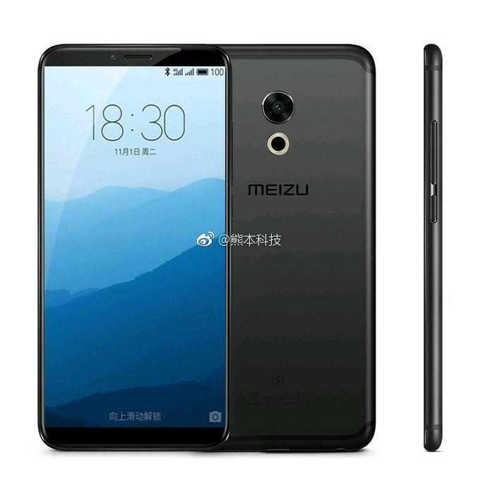 Предполагаемые изображения Meizu Pro 7 демонстрируют смартфон, похожий на Samsung Galaxy S8