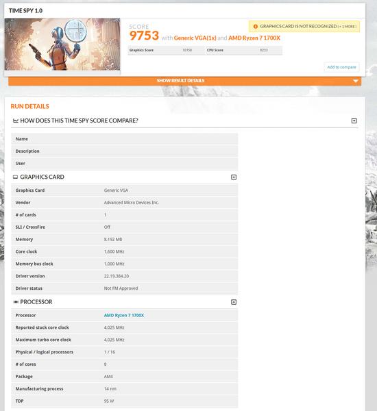 В тесте 3DMark засветилась ещё одна видеокарта AMD, превосходящая по производительности даже GeForce GTX 1080 Ti - 1