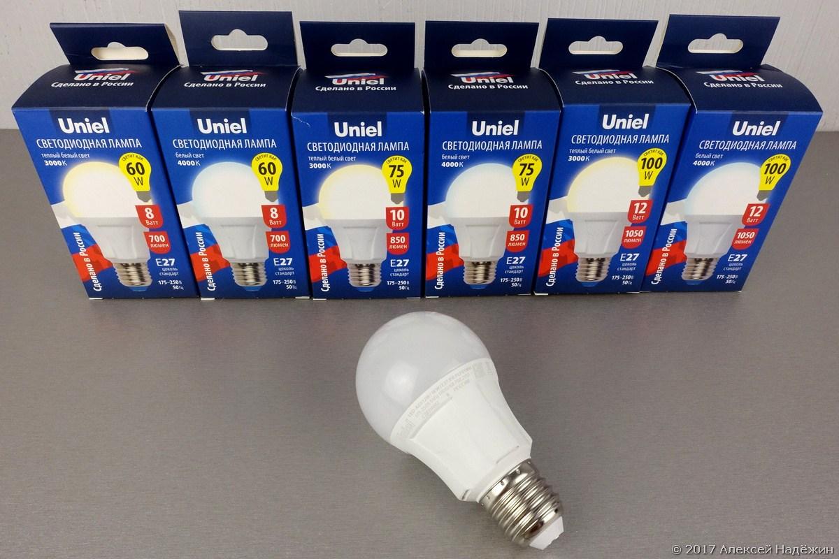 Российские светодиодные лампы Uniel - 2