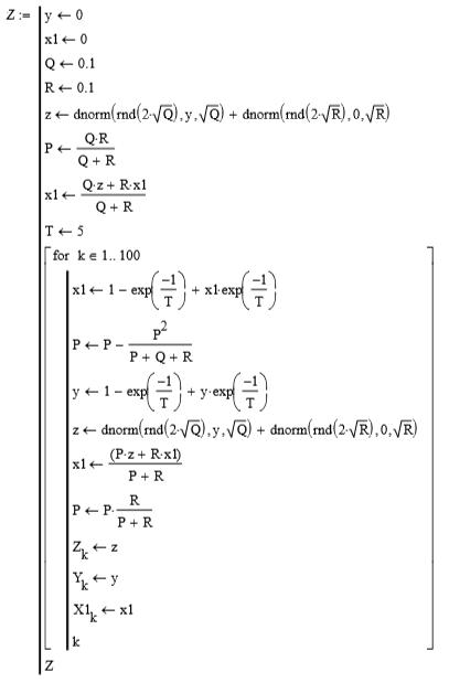 Простая модель адаптивного фильтра Калмана средствами Python - 5