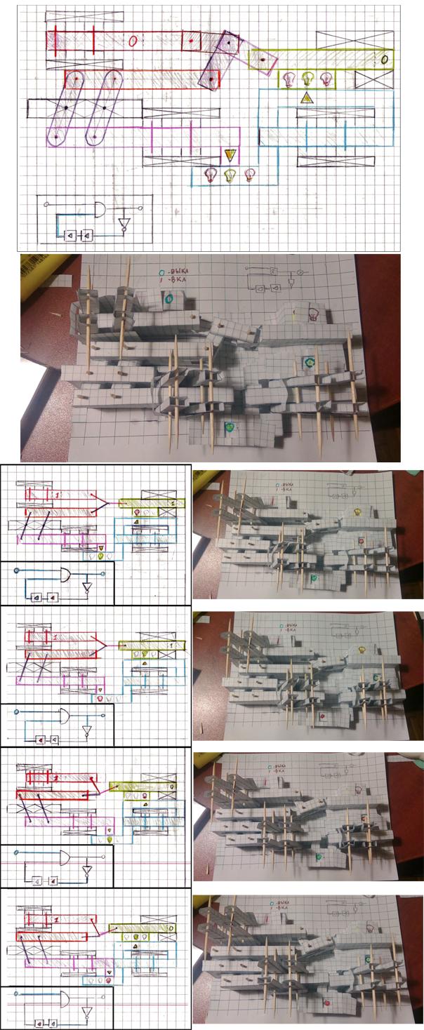 Бумажный компьютер - 10