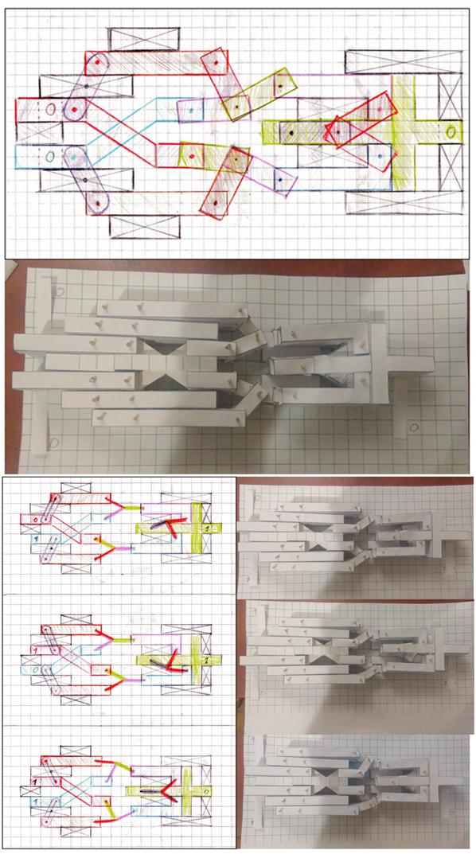 Бумажный компьютер - 6