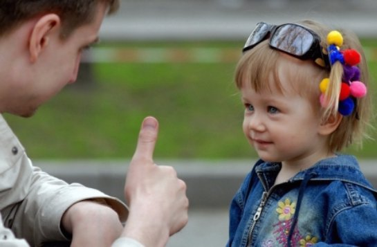 Детей важно часто хвалить