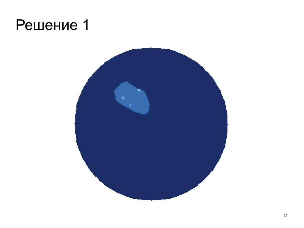 Как мы делали краткосрочный прогноз осадков. Лекция в Яндексе - 4