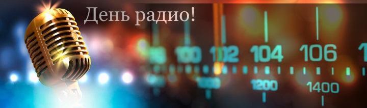 Фазовая модуляция радиосигнала в ПЛИС - 1
