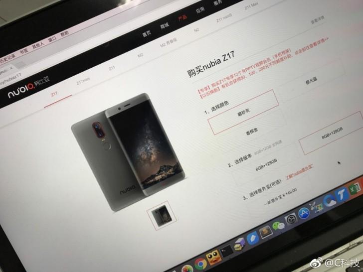 Официальный сайт подтвердил наличие до 8 ГБ ОЗУ и сдвоенной камеры у смартфона Nubia Z17