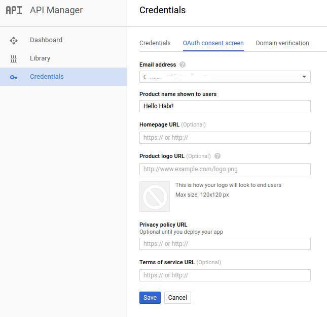 Пишем скрипт для синхронизации папок с Google Drive, плюс учимся использовать Google Drive API - 4