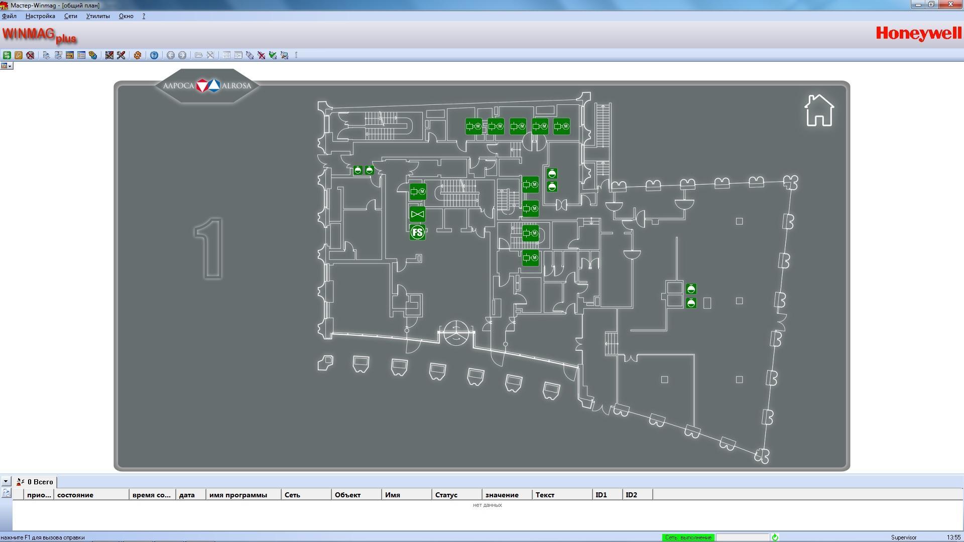 14 инженерных подсистем здания (жизнеобеспечение и дата-центр) - 7