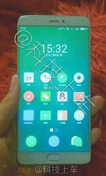 Смартфон Meizu MX7 может получить SoC Snapdragon 660
