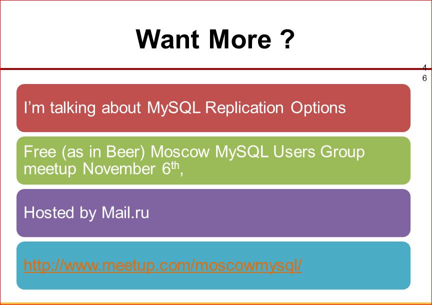 Практическая оптимизация MySQL: измерять, чтобы ускорять - 44
