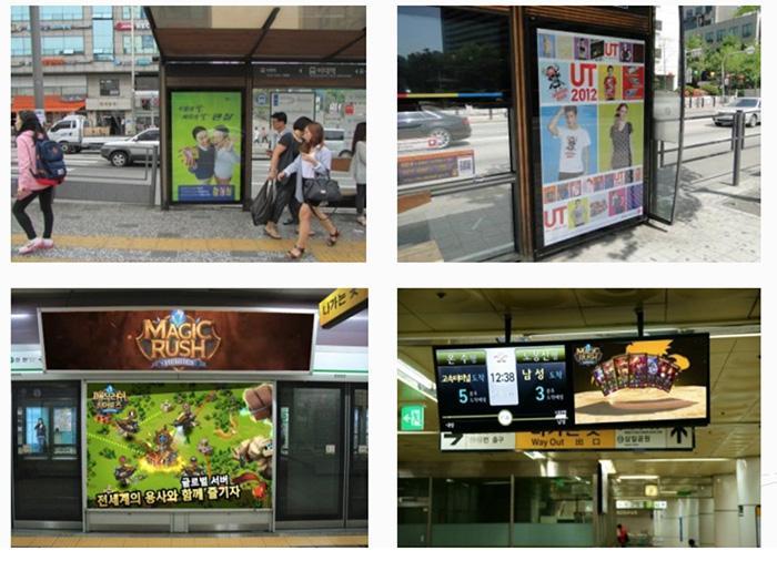 Продвижение мобильных игр и приложений в Южной Корее - 5