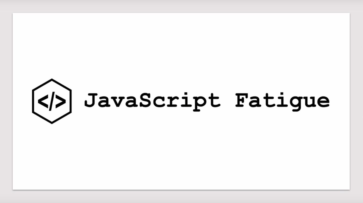 2017: Автостопом по галактике JavaScript - 4