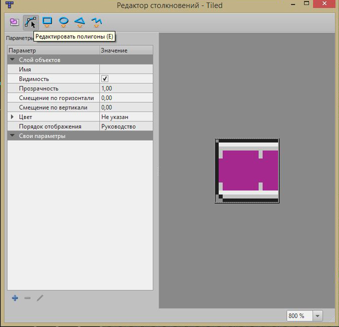 Tiled2Unity: экспорт из Tiled Map Editor в Unity - 7