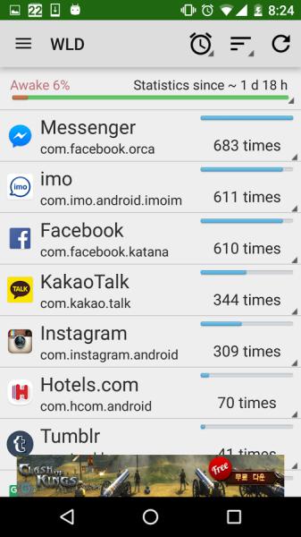 Как увеличить время работы смартфона от батареи - 4