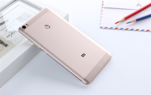 Премьера Xiaomi Mi Max 2 ожидается 23 мая