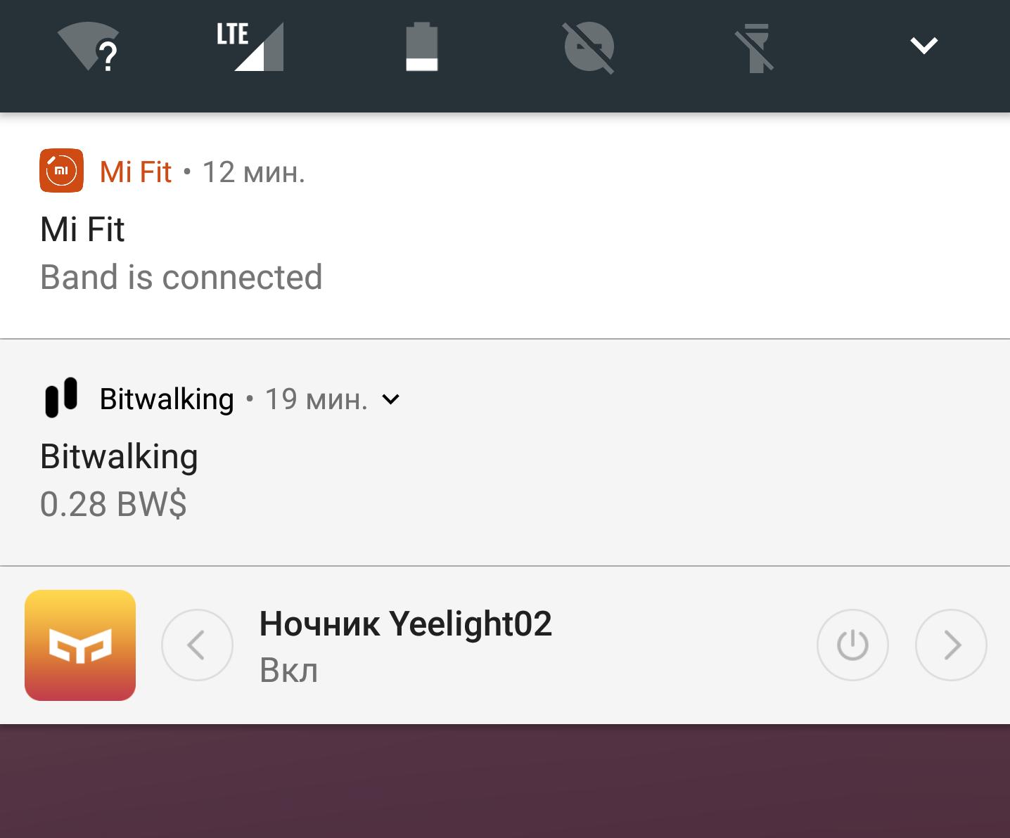 Xiaomi Mi Yeelight Bedside: обзор обзоров прикроватной лампы - 21
