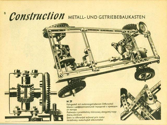 Лучшие игрушки для будущих технарей времён нашего детства (СССР и США) - 8