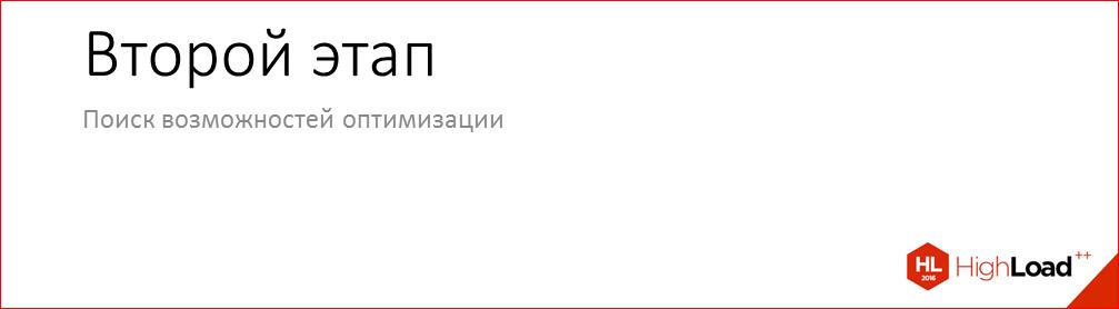 Быстрый старт iOS-приложения на примере iOS Почты Mail.Ru - 17