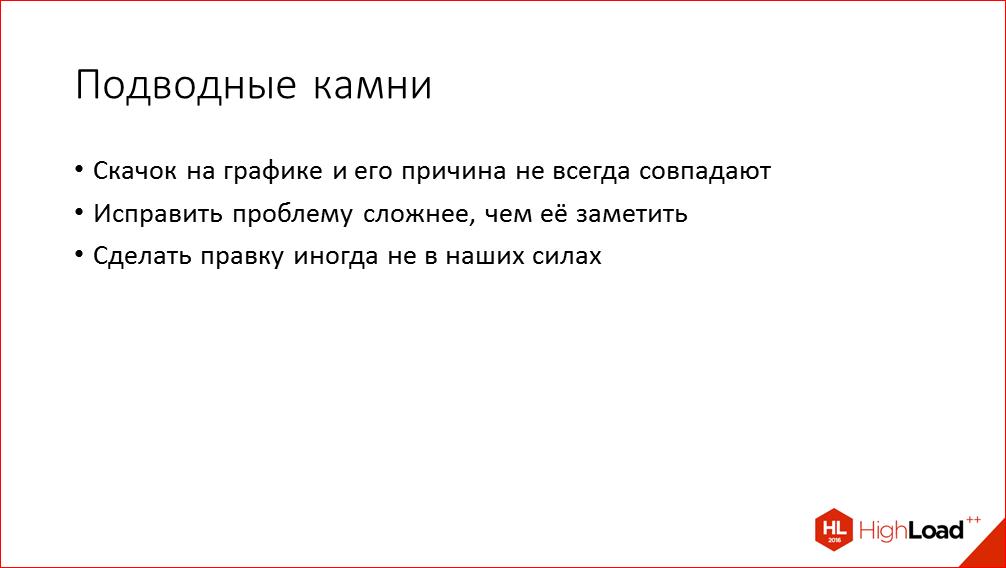 Быстрый старт iOS-приложения на примере iOS Почты Mail.Ru - 34