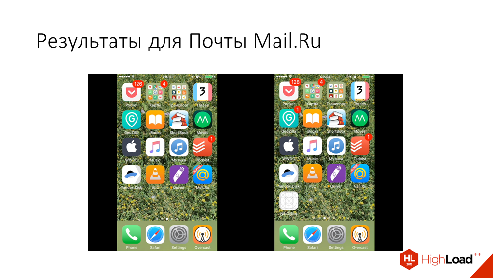 Быстрый старт iOS-приложения на примере iOS Почты Mail.Ru - 36
