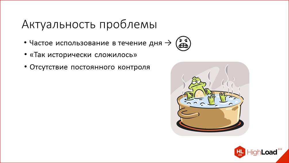 Быстрый старт iOS-приложения на примере iOS Почты Mail.Ru - 5
