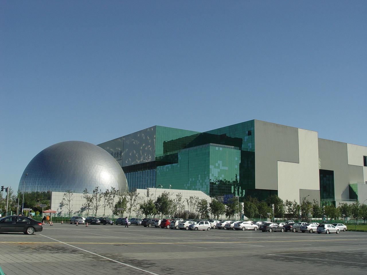 Инновационные музеи мира: «запрещается не трогать, не думать и не чувствовать!» - 4