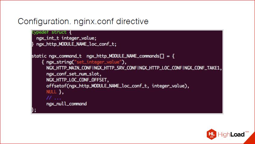 Как и зачем создавать NginX-модуль — теория, практика, профит - 16
